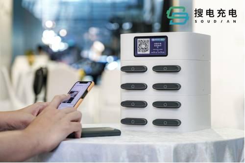 """共享充电行业报告揭示搜电充电""""弯道超车""""背后的秘诀"""