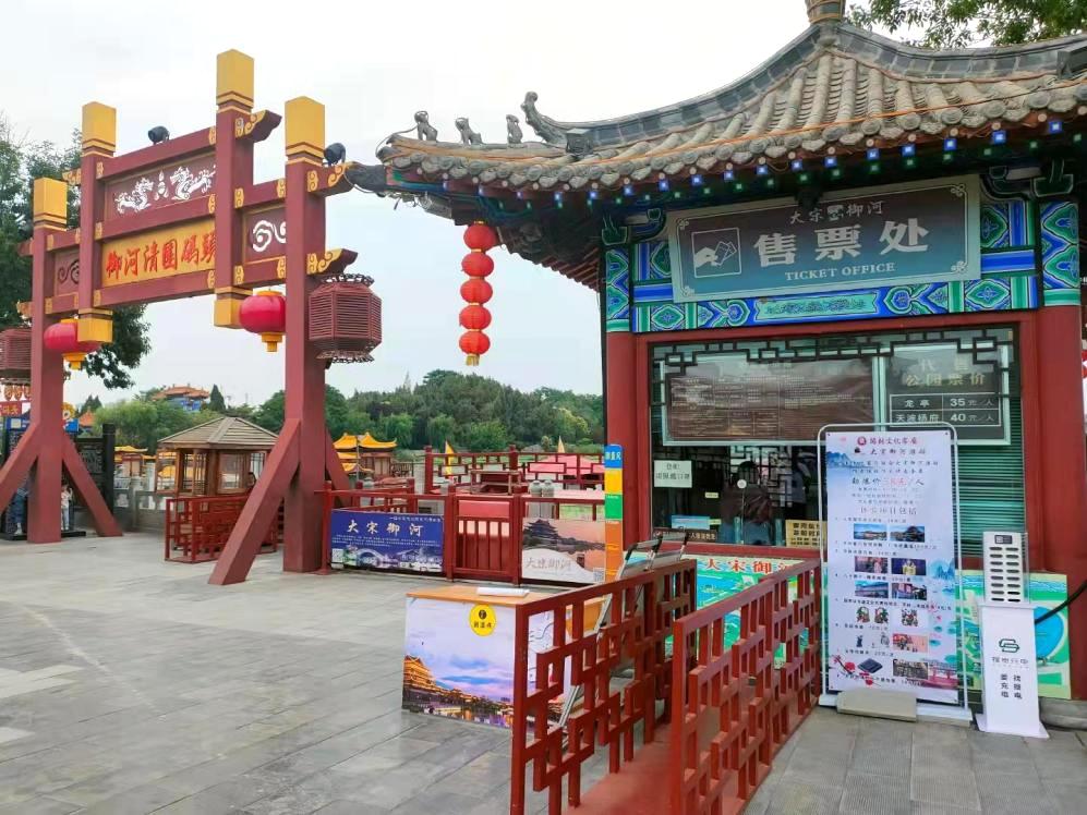 搜电充电广泛入驻河南文旅消费场景,为游客国庆长假之旅满电续航